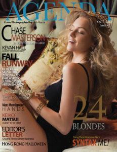 AGENDA Cover Oct2017